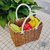 塑料藤編編織水果野餐用品手提菜籃子購物籃【小檸檬3C】
