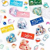 【BlueCat】小企鵝幼兒園貼紙包 開學季 半透明貼紙 手帳貼紙 異形貼紙