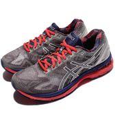 【六折特賣】Asics 慢跑鞋 Gel-Nimbus 19 Lite-Show 灰 紅 夜跑 避震穩定 運動鞋 男鞋【PUMP306】 T704N-9701