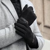 南極人冬季手套男士騎行摩托車戶外防風寒保暖加絨觸屏麂皮絨手套 創意新品