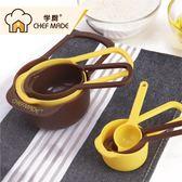 DIY烘焙工具量勺6件套量杯量匙套裝簡易裝WK9195學廚
