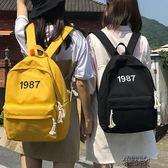中學生帆布書包女校園風百搭潮簡約後背背包原宿風高中學生書包 街頭布衣