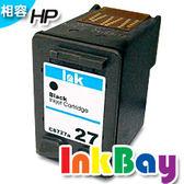 HP C8727A/ No.27 黑色環保墨水匣 DJ-3323/3325/3420/3425/3425/3535/3550/3650/OJ1210/4110/3745/3845