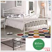 【水晶晶家具/傢俱首選】JX1372-3潔絲米5呎純白歐式鄉村風雙人鐵床