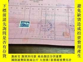 二手書博民逛書店罕見民國36年,票證單據,天津恒康泰五金行清單。帶民國稅票1張Y12656 天津