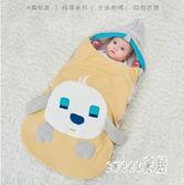 防踢被 嬰兒睡袋秋冬款加厚純棉幼兒12新生兒0個月6寶寶的秋冬季 df10296【Sweet家居】