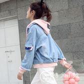 牛仔外套 中學生女正韓新款連帽假兩件冬夾克上衣學院風 轉角1號