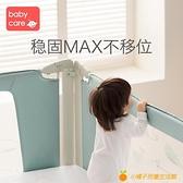 嬰兒床圍欄寶寶床護欄防護欄軟包兒童防摔安全升降擋布【小橘子】