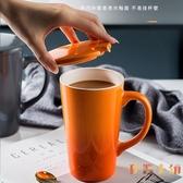 馬克杯帶蓋勺陶瓷杯子男女茶杯大容量家用水杯【倪醬小舖】