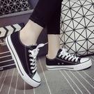帆布鞋男低筒學生韓版潮流板鞋布鞋情侶百搭休閒運動鞋小白鞋 黛尼時尚精品