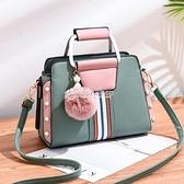 包包女2021新款時尚手提包簡約女士斜挎包單肩百搭洋氣夏季撞色包 快速出貨