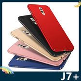 三星 Galaxy J7+ Plus 好色系列裸機殼 PC軟硬殼 類金屬視覺 絲柔觸感 全包款 保護套 手機套 手機殼