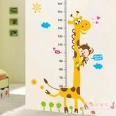 【買一送一】可移除牆貼兒童卡通寶寶量身高尺牆面裝飾貼畫動物身高貼紙xw 【快速出貨】