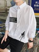 長袖襯衫夏季男士襯衣長袖韓版七分袖白色潮流港風 法布蕾輕時尚