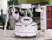 時尚創意仿古電話機 家用歐式座機 復古老式電話機藍屏   麥琪精品屋