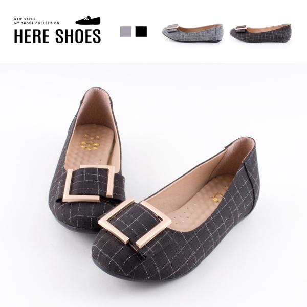 [Here Shoes]MIT台灣製 1CM休閒鞋 舒適乳膠鞋墊 氣質格紋方口金屬圓頭包鞋 豆豆鞋 OL上班族─KG1816