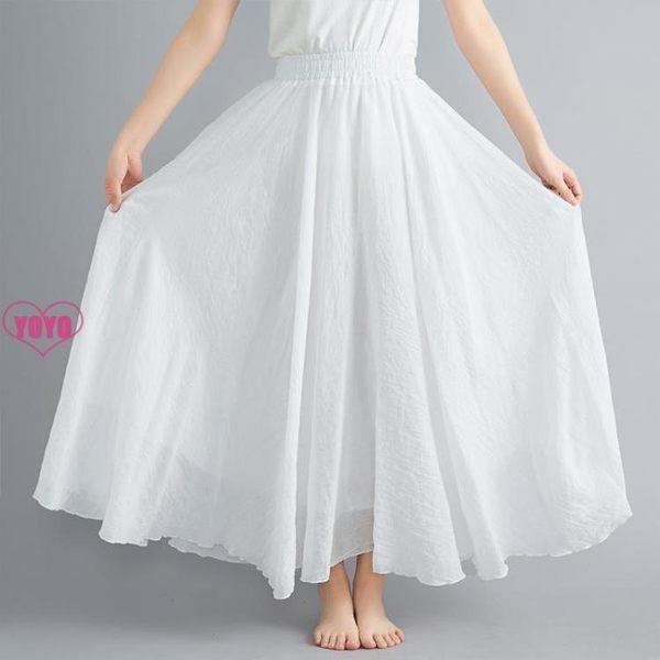 YOYO 長裙 雙層亞麻中長裙 20色 素色寬鬆大擺裙 85/95公分AR1015