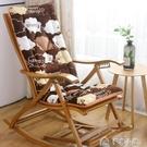 躺椅墊冬季毛絨躺椅墊子加厚折疊椅墊藤椅墊搖椅墊通用轉靠背長椅子坐墊YXS 快速出貨