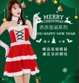 聖誕衣服聖誕服裝女成人金絲絨聖誕節衣服性感DS演出年會表演服飾大碼套裝 免運 艾維朵