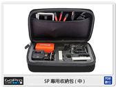 【免運費】GOPRO 專用收納包 (中)  52030  (台閔公司貨) HERO3+