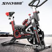 施耐德動感單車家用健身車室內超靜音運動器材減肥器腳踏車自行車