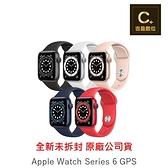 Apple Watch S6 GPS (44mm/GPS) 鋁金屬錶殼搭配運動型錶帶【吉盈數位商城】
