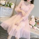 2020春裝新款女裝甜美超仙蕾絲裙子時尚氣質收腰兩件套網紗洋裝 HX5458【Sweet家居】