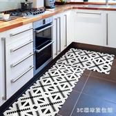 北歐廚房地墊長條防油防水墊子家用地毯門墊可擦洗PH4248【3C環球數位館】