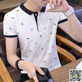 POLO衫 新款男士短袖t恤修身翻領POLO衫潮流韓版男裝半袖上衣 印象部落