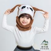 防風面罩帽子女童秋冬季騎車防寒圍脖護臉【步行者戶外生活館】