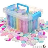 雪花片兒童積木3-6-8周歲 寶寶塑料早教益智玩具男孩女孩拼裝拼插 魔方數碼