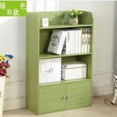 兒童書架置物架 現代簡約 創意組合簡易櫃子 GG-02B款綠色4層