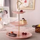 水果盤 歐式創意陶瓷三層水果盤家用客廳甜品點心架蛋糕架下午茶糖果盤子【快速出貨八折下殺】