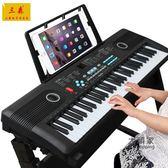 電子琴 兒童61鍵電子琴女孩鋼琴初學啟蒙教育寶寶早教音樂3-8歲600T 2色