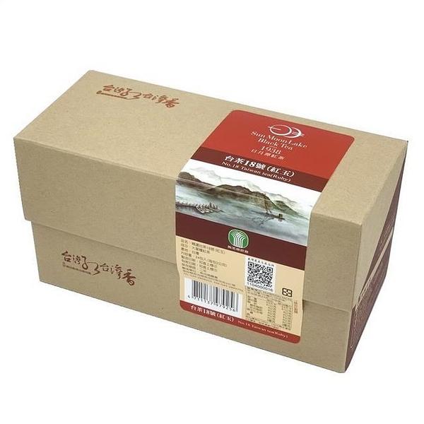 【南紡購物中心】【魚池鄉農會】精選台茶18號(紅玉)-24包/盒x3盒組
