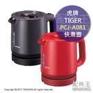 日本代購 TIGER 虎牌 PCJ-A081 電熱水瓶 快煮壼 電煮壺 0.8L 空燒斷電 水位表 防止洩漏