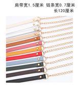 推薦包包鏈條配件金屬鏈條肩帶包包鏈子單肩斜挎包包帶子配件帶可拆卸推薦(全館滿1000元減120)