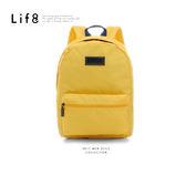 Casual 輕量格紋軟背 冒險後背包-橘黃【06401】