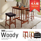 INPHIC-【現貨】(4入裝) Woody 長形拉扣皮面實木餐椅/沙發矮凳/腳凳/實木椅_cbe4