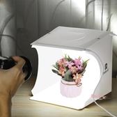 攝影棚 20cm小型攝影棚產品迷你柔光箱簡易便攜拍攝台室內靜物拍照燈箱補光燈套裝拍攝道具T
