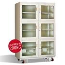 【奇奇文具】收藏家 AXH-1280 1314L 高承載大型防潮櫃