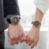 FOSSIL 甜蜜真愛時尚情侶對錶 FS5381_ES3913 熱賣中!