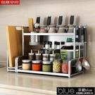 不銹鋼廚房置物架壁掛落地雙層刀架用品收納層調味品調料11-14【全館免運】