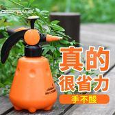 小噴壺澆花噴水壺神器氣壓式壓力小型園藝家用澆水壺灑水壺噴霧瓶『新佰數位屋』