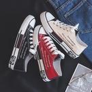 帆布鞋鴛鴦帆布鞋女2019春夏季韓版百搭情侶鞋學生個性男女板鞋子潮 雲朵走走