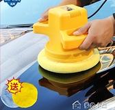 汽車拋光機迷你打蠟神器美容工具車漆打臘磨車載電動小型家用車用多色小屋