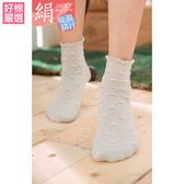 【蒂巴蕾】(超值6雙組) 絹 輕透棉襪-後花園-多色任選