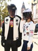 頭盔半覆式男女夏季防紫外線摩托車安全帽防曬半盔 【格林世家】