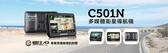 Polaroid 寶麗萊 C501N GPS衛星導航機