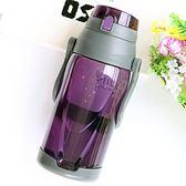 隨手杯新款大容量水杯男女塑料杯子防漏戶外運動便攜手提帶水壺 2000ML 喵小姐